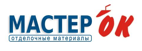 Мастерок Зеленоград